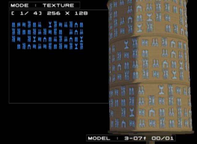 File:SMT3 Amala Drum debug mode.jpg