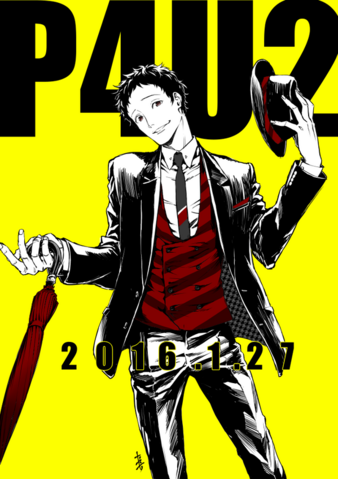 File:P4U2 advertisement illustration of Adachi by Rokuro Saito.png