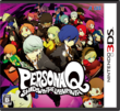 PQ JP Box