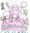 Persona 20th Anniversary Commemoration Illustrated, 07