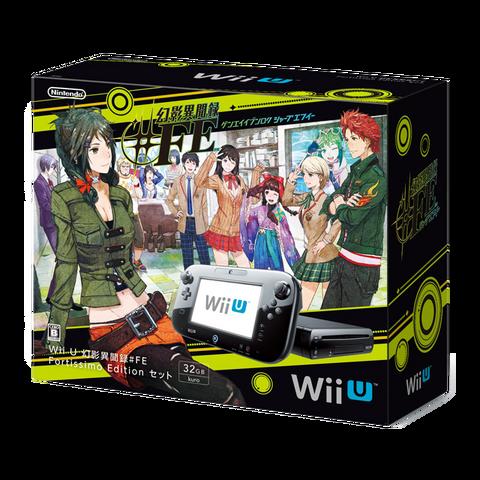 File:SMT x FE Wii U Bundle edition Boxes.png