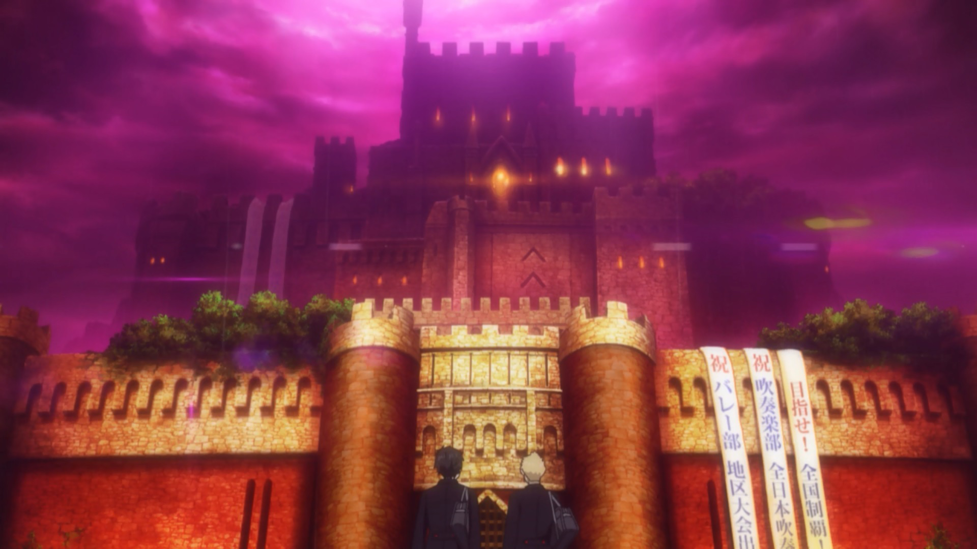 File:P5 The Palace.png