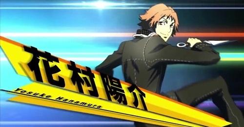 File:Yosuke Hanamura in P4U2 trailer.jpg
