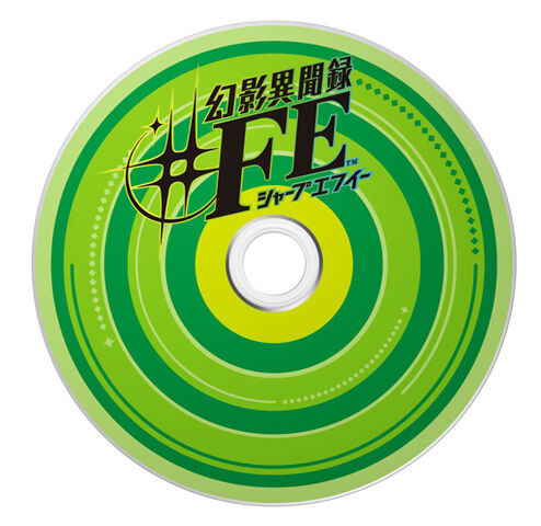 File:SMT x FE Original Soundtrack CD.jpg