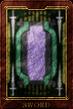 Sword Tarot card