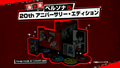 Persona 5 20th Anniversary Edition.png