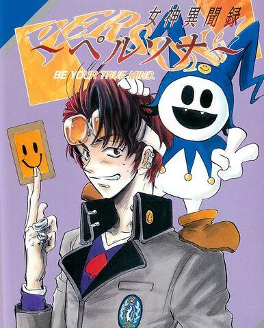 File:Brown Color Manga.jpg
