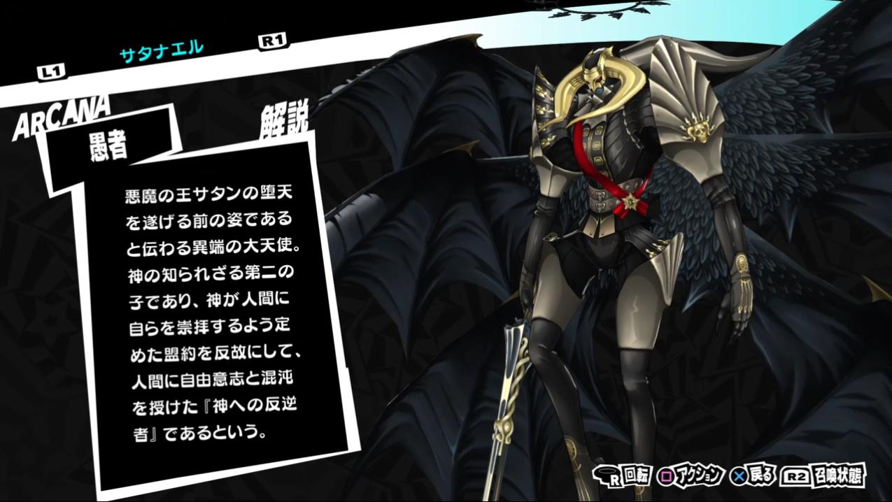 Persona 5 - Awakened Persona, Satanael