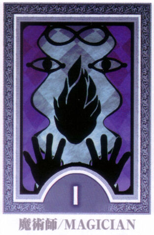 File:MagicianCard.jpg