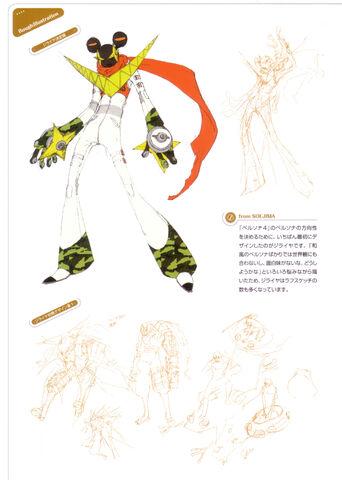 File:Persona 4 Jiraiya.jpg