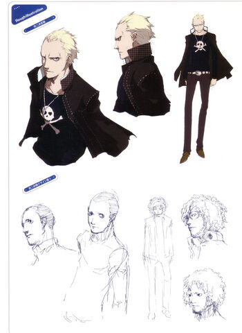 File:Kanji-Concept2.jpg