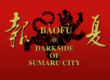 Baofu's Logo in P2IS PSP