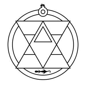 File:Flame transmutation circle.png