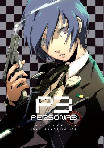 File:Persona 3 manga.jpg