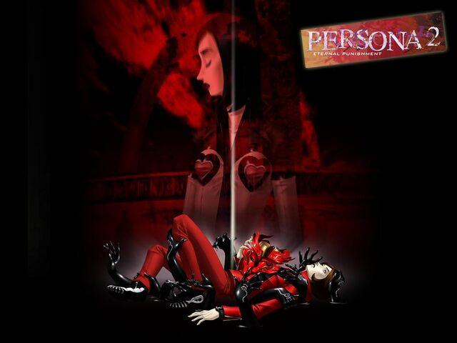 File:P2EP Promotional Artwork.jpg