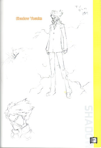 File:Persona 4 shadow yosuke.jpg