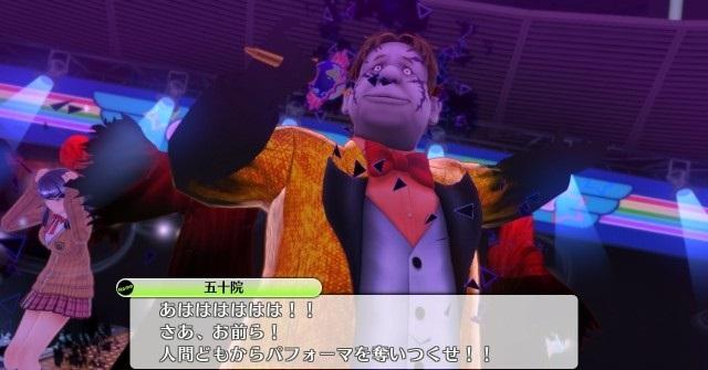 File:SMtXFE Corrupt Human.jpg