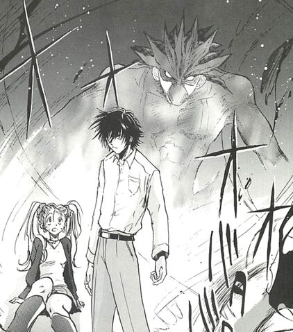 File:Seimon Kongo Manga.jpg