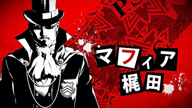 File:Persona Stalker Club V Kajita Mafia Artwork.png