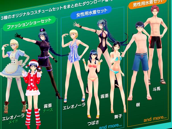 File:SMTxFE DLC Costume 02.png