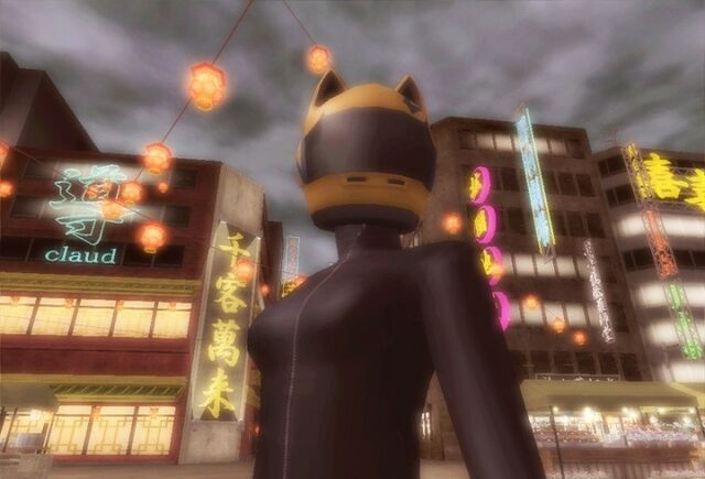 File:Celty Imagine.jpg