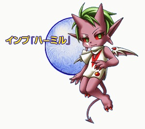File:Haamiru WB.jpg