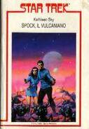 Copertina Spock il Vulcaniano