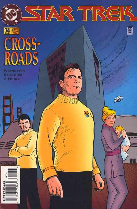 Star Crossed [1995 Video]