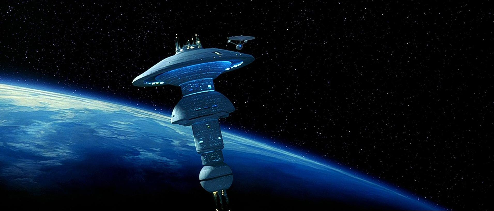 Star Trek Raumstation