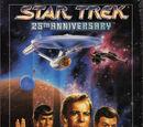 Star Trek: 25th Anniversary (PC)