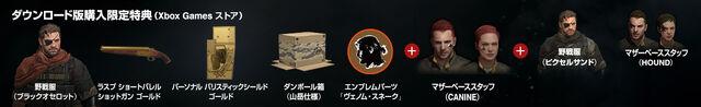 File:Xboxone gamesstore banner.jpg