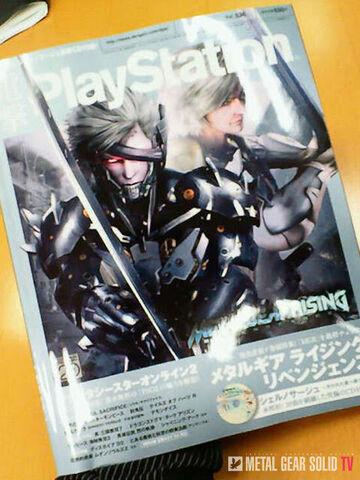 File:MGR DengekiPlaystation MGSTV.jpg