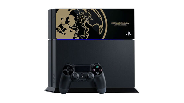 File:PS4-HDD-Cover-MGSV-GZ-Skull-Mark-Attached.jpg