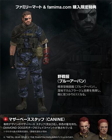 File:Familymart w soldier.jpg