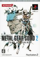 Metal Gear Solid 2 PS220th A