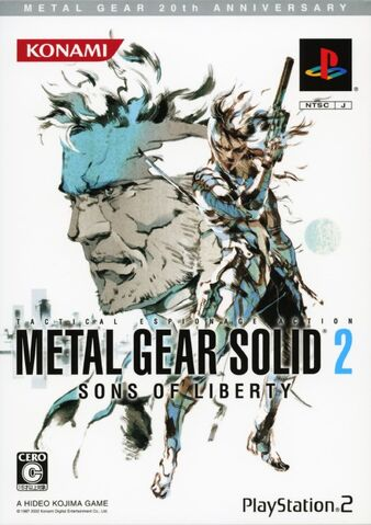 File:Metal Gear Solid 2 PS220th A.jpg