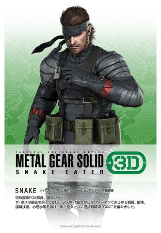 File:Chara snake text.jpg