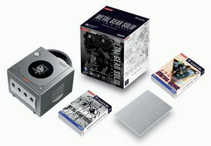 File:TTS Premium Package.jpg