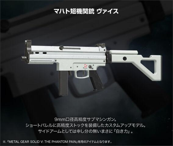File:Gun macht.jpg