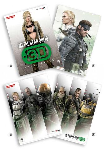 File:Mgs solid snake 3ds art.jpg
