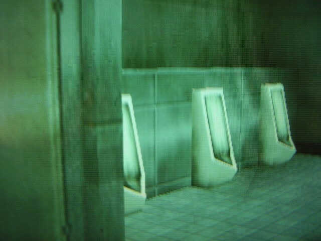 File:Guards toilet.JPG