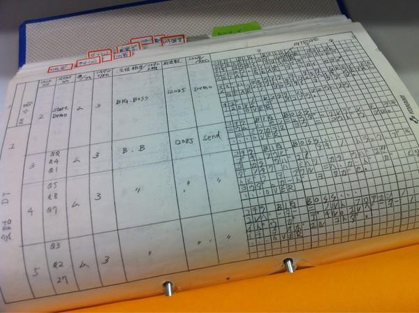 File:Mg1 radio script.jpg