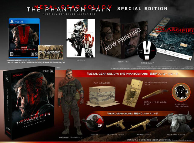 File:Metal-Gear-Solid-V-The-Phantom-Pain-Japanese-Versions.jpg