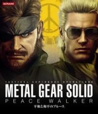 File:200px-Metal Gear Solid- Peace Walker - Heiwa to Wahei no Blues image.jpg