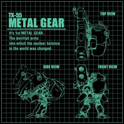 File:MetalGearTX-55Designs.jpg
