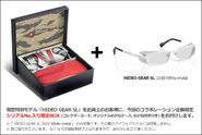 JF-REY-Hideo-Gear-White-Metal-Collectors-Box