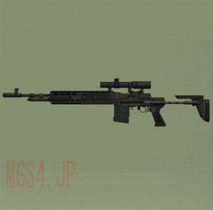 File:M14ebt.jpg