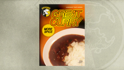 File:MGS-PW Great Curry.png