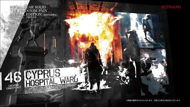 File:MGSV-The-Phantom-Pain-Special-Edition-Art-Cyprus.jpg