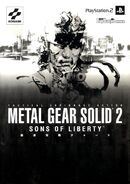 Metal Gear Solid 2 Guide 04 A